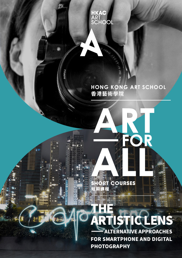 The Artistic Lens – Alternative Approach for Smart Phone and Digital Photography