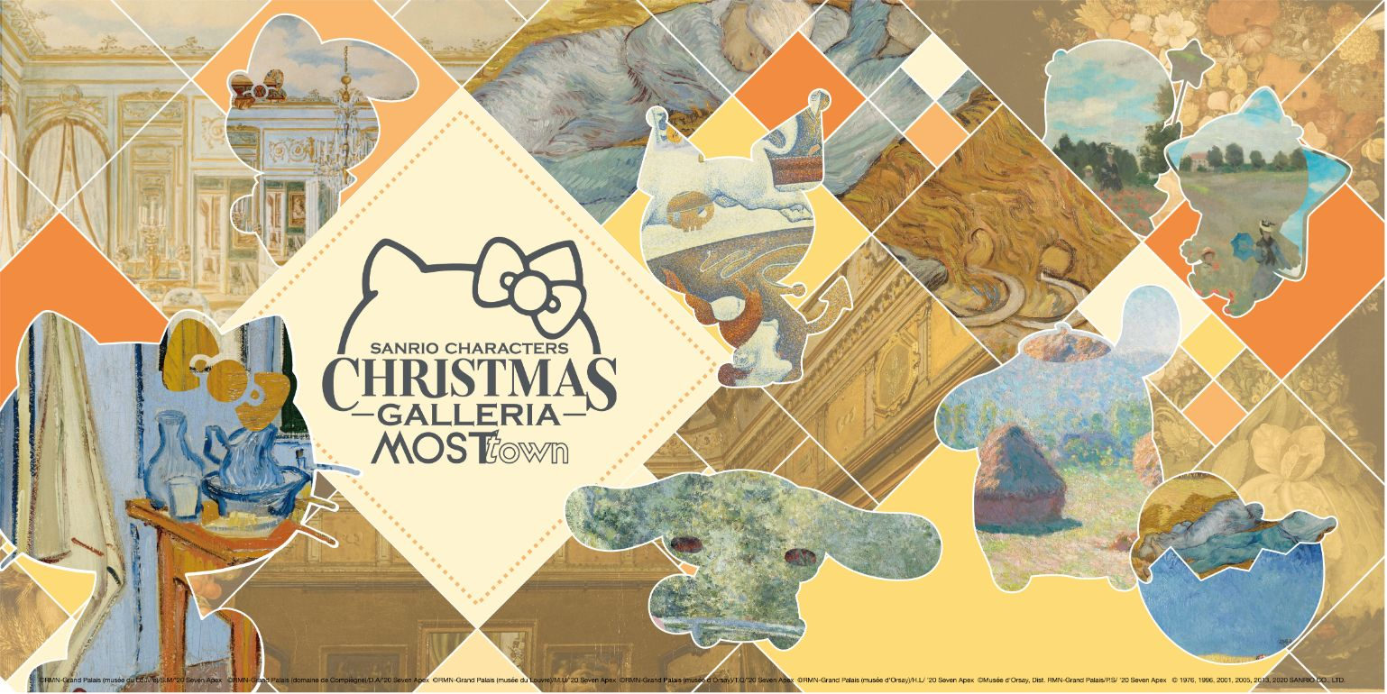 MOSTown x Sanrio characters Christmas Galleria