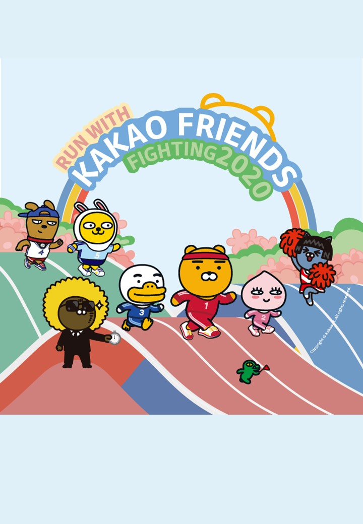 Run With Kakao Friends Hong Kong 2020