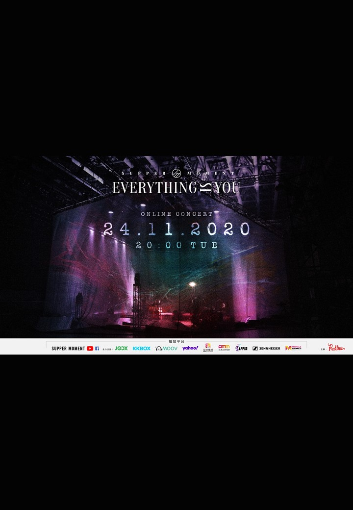 """""""Everything Is You"""" Online Concert 重溫"""
