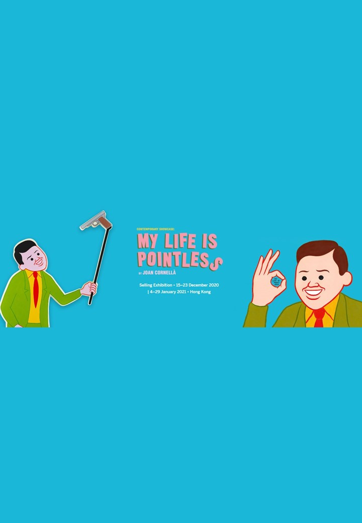 《Contemporary Showcase: My Life Is Pointless by Joan Cornellà》